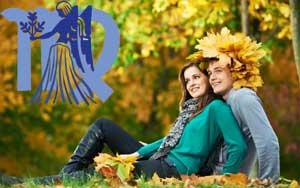 Дева - гороскоп на октябрь