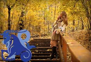 Козерог - гороскоп на сентябрь
