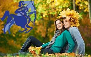 Стрелец - гороскоп на октябрь