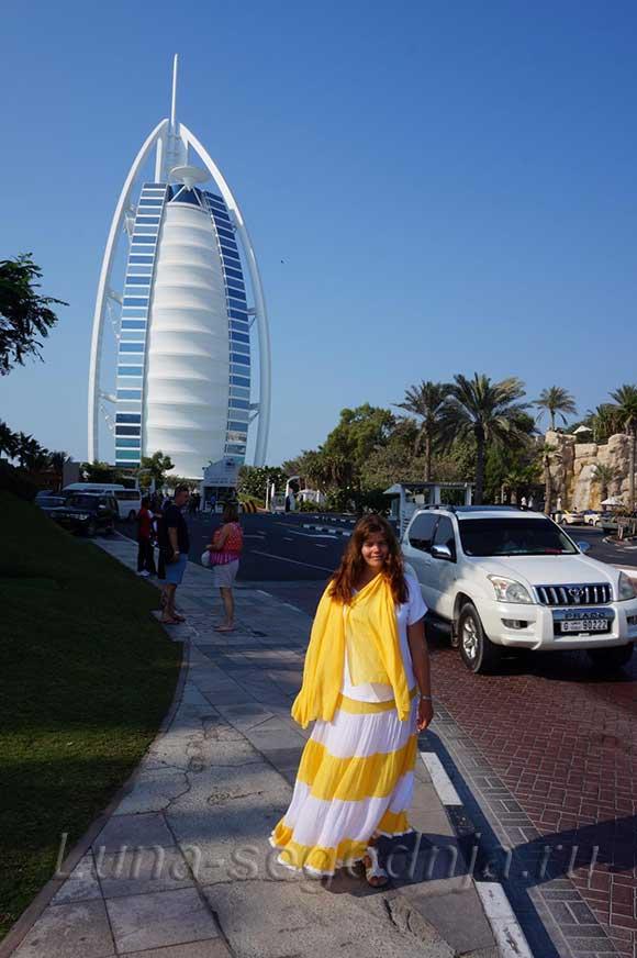 Гостиница Парус в Эмиратах