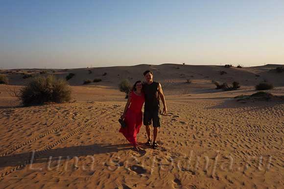 Пустыня в Эмиратах после покатушек на внедорожнике