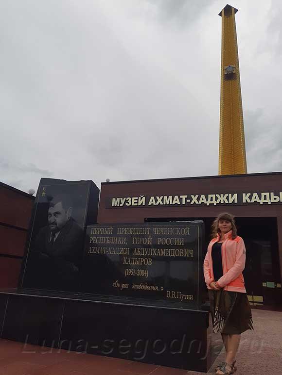 Мемориальный комплекс Славы в Грозном - музей Кадырова