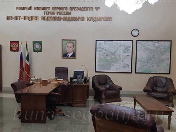 Мемориал памяти в Грозном - музей Кадырова, рабочий кабинет