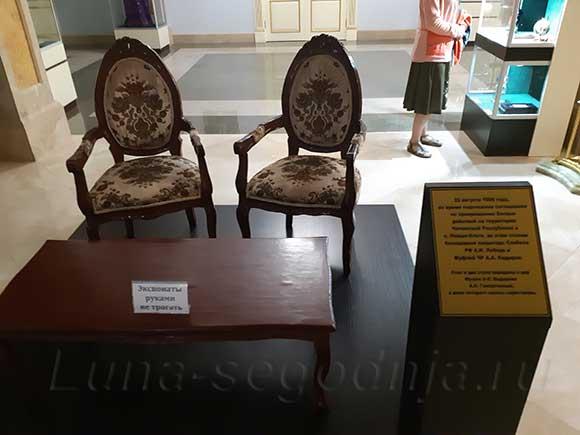 Музей Кадырова в Грозном - представлены 2 кресла и стол, за которым подписан приказ о прекращении боевых действий